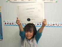 2010年度第2回 児童英検シルバーで正答率80%以上 菊谷彩佳ちゃん(小2)