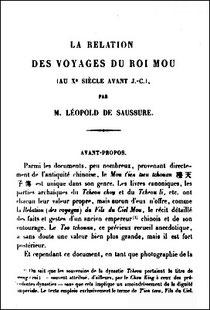 Le voyage du roi Mou au Turkestan oriental. La Relation des voyages du roi Mou  (au Xe siècle avant J.-C.) Journal asiatique, 1920/1921