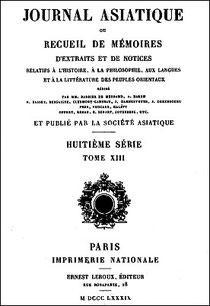 Camille IMBAULT-HUART (1857-1897). Deux insurrections des mahométans du Kan-sou (1648-1783). Couverture.