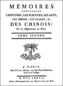 Aloys Ko, P.M. Cibot : Remarques sur un écrit de M. P**