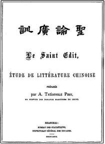 Le Saint Édit. Étude de littérature chinoise préparée par A. Théophile PIRY (1851-1918) Bureau des Statistiques, Inspectorat général des douanes, Shanghai, 1879.