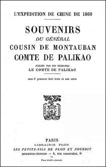 Charles Cousin de Montauban (1796-1873). L'expédition de Chine de 1860. Souvenirs publiés par son petit-fils. Librairie Plon, Paris, 1932, 450 pages.