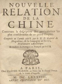 Couverture. Gabriel de Magalhaes (Magaillans) (1609-1677) : Nouvelle Relation de la Chine, contenant la description des particularités les plus considérables de ce grand empire. Barbin, Paris, 1688.