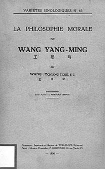 WANG Tch'ang-tche : La philosophie morale de Wang Yang-ming. Variétés sinologiques n° 63. Imprimerie et Librairie de T'ou-sè-wè, Zi-ka-wei, Changhai. Librairie orientaliste P. Geuthner, Paris, 1936.