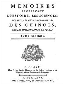 Joseph-Marie AMIOT (1718-1793) : Observations sur le livre de M. P** intitulé Recherches philosophiques sur les Égyptiens et les Chinois. Mémoires concernant les Chinois, t. VI, Nyon, Paris, 1780.