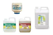 アデカクリーンエイド・サラヤ・ウインターハルタージャパン社製品