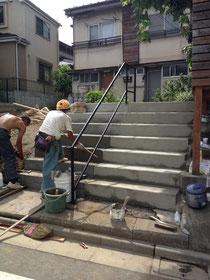 外構階段の制作