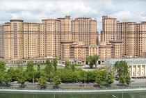 ЖК Каскад жилой комплекс на Академика Туполева 15