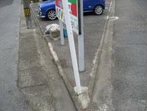 きれいになった駐車場。置引き狙いは良くないで、おっさん。