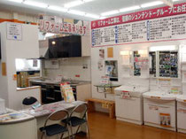 大田市 J様店舗 ~リフォーム売場~ 平成18年 · 店舗