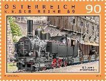 Foto: Österreichische Post AG
