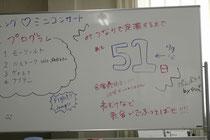 2013年8月9日~11日 滋賀県マキノにてユング・ゾリスデンの合宿を行いました。  三日間、みっちりと曲と向き合い、練習をすることが出来ました。