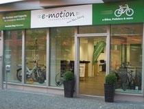 e-motion Shop