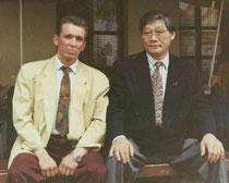 Первая встреча В. Кариуса с Сошу С. Оямой в Кракове