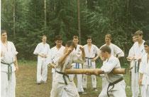 Сборы в Комарово, 1995 г.