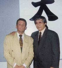 Первая встреча В.В. Кариуса с Сошу Оямой в Кракове, 1994 г.