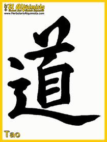 Tao - Cocina japonesa - Herbolario el Alquimista Arrecife Lanzarote