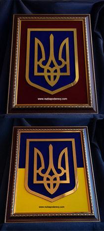 Герб Украины в кабинет