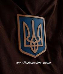 Герб Украины из дерева
