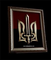 Герб Правый Сектор
