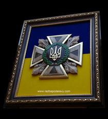 Герб МНС Украини