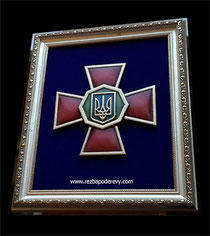 Герб Национальная Гвардия Украины