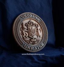 Герб Украины Киев