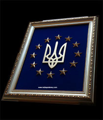 Герб Еросоюза