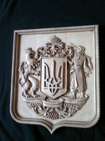 Резной Герб Украины