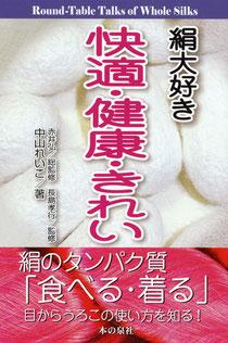 公式には、10月31日発刊です。見本本が10月15日には刷り上がりますから、発刊日までには書店に配本されると思います。