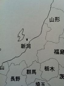 全力で投げたボールペンが刺さった新潟県に近い日本海へ、戸惑う松本を連れて東京から直行する。