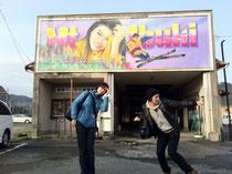 滋賀県に入って間も無く、謎の篠原涼子さんの看板に遭遇する2人。どこまで西に進めば関西風に巡り逢えるのか??