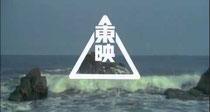 この有名な波の風景は、果たしてどこにあるのか!?