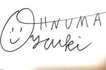 このサインが2013年6月9日〜2014年6月8日まで限定のサインと決まった。