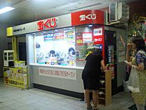 コトチカ京都売場製作施工