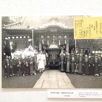 佐倉の秋祭り祭礼 古い写真