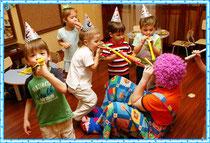 Конкурсы на день рождения
