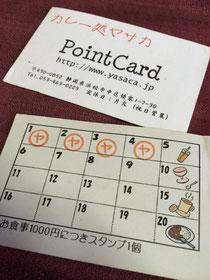 カレー処ヤサカ PointCard