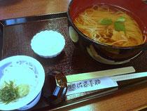 秋田県南といえば、稲庭うどんですよねー。