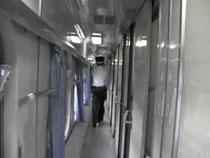 タイ国鉄の一等寝台個室