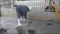 1-1.下地 清掃・水湿し