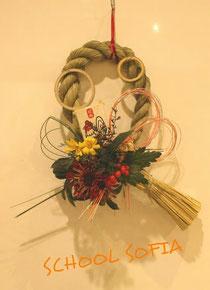お正月しめ縄飾り 昨年参加された方の作品