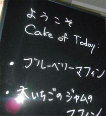 2013.07.013 (土)