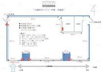 元麻布ギャラリー平塚 平面図