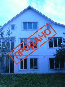 нерухомість чрнівці купити будинок