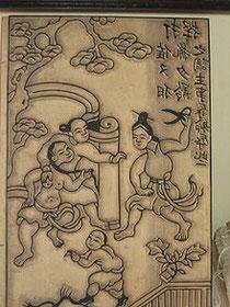 Ván khắc tranh Đánh ghen (âm bản) ở nhà nghệ nhân Nguyễn Đăng Chế, làng tranh Đông Hồ