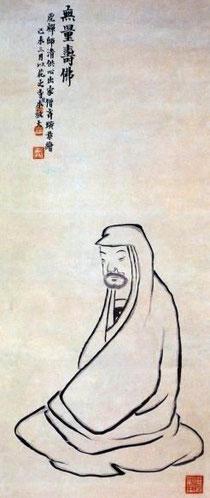 Vô Lượng Thọ Phật (tranh Tề Bạch Thạch)