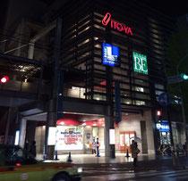 青葉台駅前