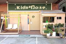 Kids Base全景