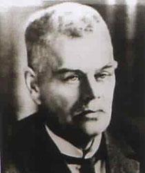 Вильгельм Рамзай